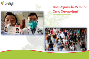 Does-Ayurveda-Medicine-Cures-Coronavirus-Infection ?