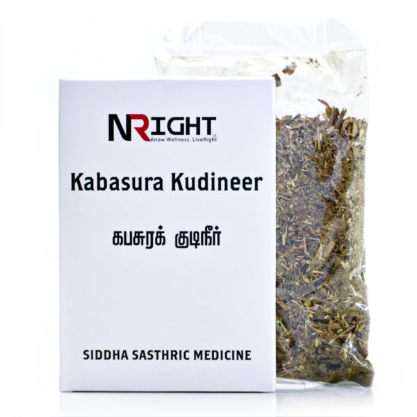 kabasura-kudineer-chooranam